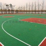 艾迪雅环氧地坪承接各种**体育运动场地坪一体化施工