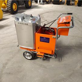 道路减速防滑震荡划线机 停车位喷涂机 手扶式划线机