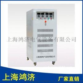 供应上海鸿济WYJ-60V30A线性直流稳压电源