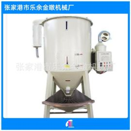 供应不锈刚干燥搅拌机  烘干混料机  大小型搅拌机   支持定制