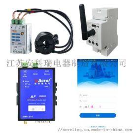 铜陵市分表计电监控推广方案 安徽实施环保用电监管
