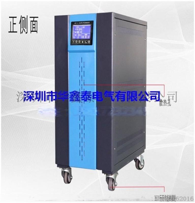 60KVA高精度穩壓器|60KW全自動補償式穩壓器