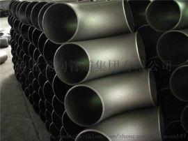 钢板对焊管件