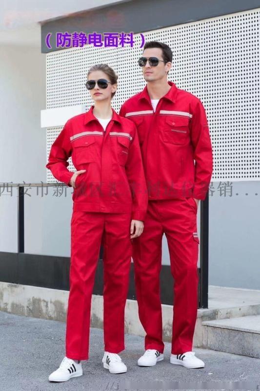 西安中长款棉衣工服13772489292