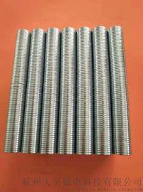 厂家源头现货供应钕铁硼强磁 圆片 切割方块 打孔圆环磁钢产品