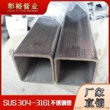 55*55*2.0毫米316不锈钢方管软膏剂机械