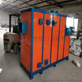 烤漆房烘干生物质燃烧机 全自动生物质热风炉价格