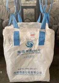 东营集装袋大型粉料包装袋一吨吊网袋塑料片袋编织片