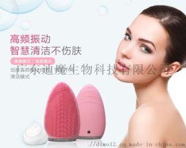 NEWDERMO迪魔超声波硅胶电动洗脸仪毛孔清洁器