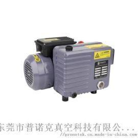 直连式真空泵单级旋片真空泵