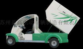 供应益高品牌环卫车清洗车垃圾收集车