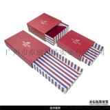 錢包皮帶盒包裝盒定制生產