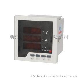 温州厂家数显电力仪表 开孔91*91仪表