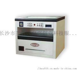 图文店印不干胶商标标签的美尔印MEY1宣传单印刷机