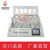 上海归永环保专用实验室常压蒸馏仪器厂家