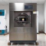 上海水洗機定製加工廠,全自動懸浮洗脫一體機生產廠家