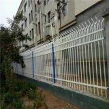 鋅合金1.5*3鋅鋼護欄 防護網噴塑圍牆柵欄