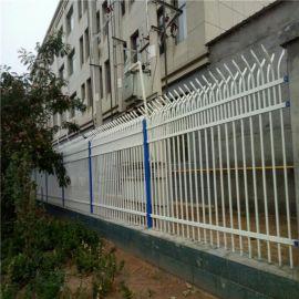 锌合金1.5*3锌钢护栏 防护网喷塑围墙栅栏