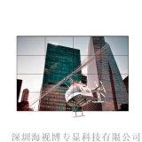 海视博液晶高清拼接屏 监控电视墙 LCD液晶拼接屏