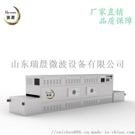 瑞晨节能型硅酸铝保温板微波烘干机