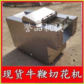 生产厂家销售自动切牛鞭花机-牛鞭切花机器多少钱