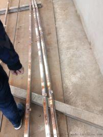 地鐵預製軌道板銅排放熱焊接加工