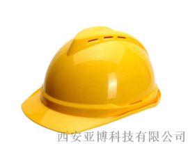西安哪裏有賣玻璃鋼安全帽18729055856