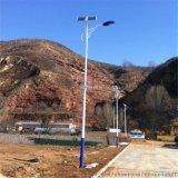 太陽能路燈使用環境 路燈廠家 農村LED路燈