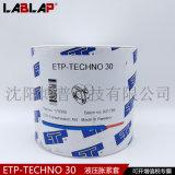 ETP-TECHNO 30液壓脹緊套 移動鑽探脹套