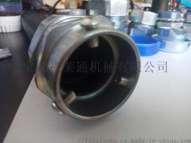 """卡套式\1/2""""-φ16包塑金属软管接头"""