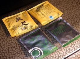 全自动小型茶叶包装机 内外袋茶叶包装机