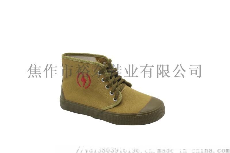 哪余生產電工鞋工廠、絕緣鞋工廠、5KV絕緣鞋工廠