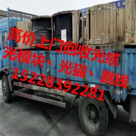 重庆秀山县高价上门回收24芯ADSS室外光缆