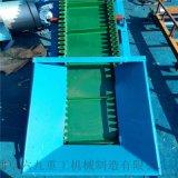 潍坊花生装车绿色皮带机 裙边格挡式传送机Lj8