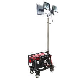 应急抢险全方位自动升降泛光工作灯汽油移动照明车