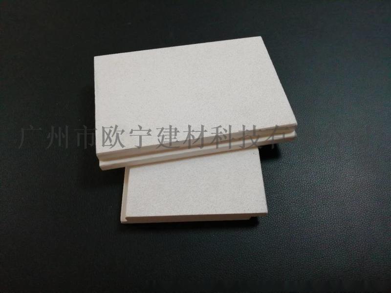 報告廳吸音裝飾板防火隔音玻璃纖維吸音板