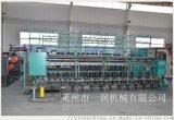 供應鋼領式捻線制繩機