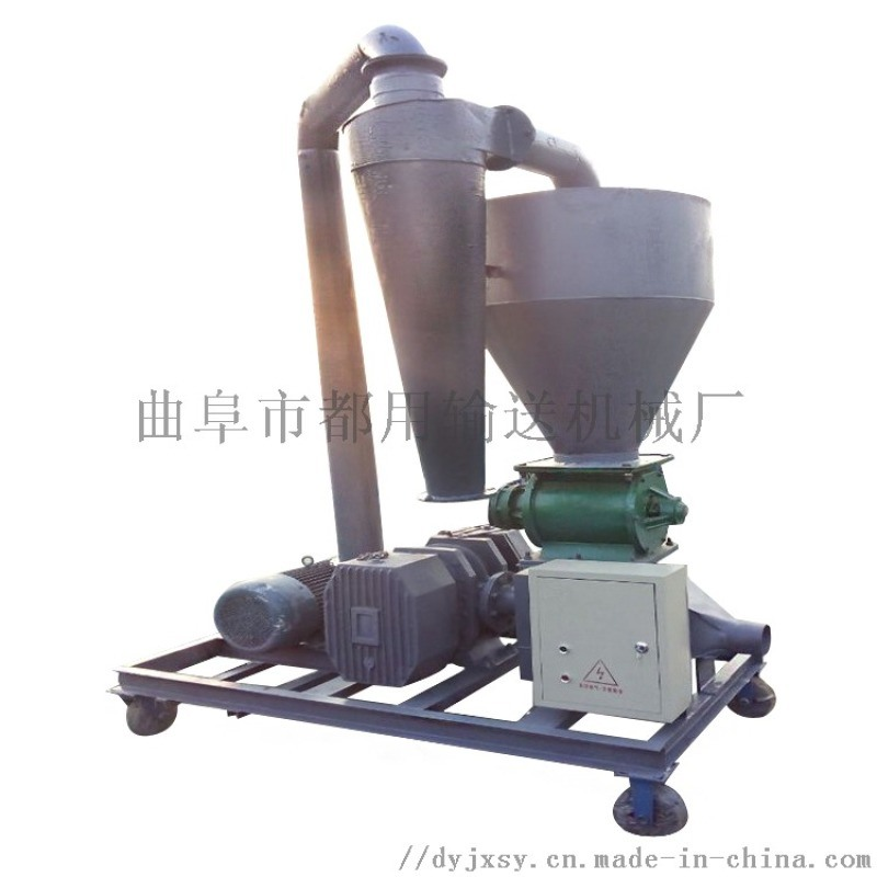 颗粒气力吸灰机 气力输送吸灰机 六九重工 大型粉煤
