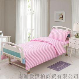 医院病房被罩床单养老院被套三件套定制可印字床上四件套厂家