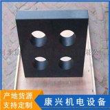 康兴机电供济南黑大理石方尺,4孔方尺。现货供应