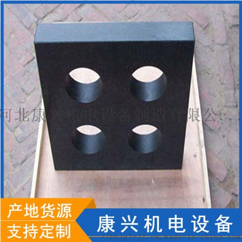 康興機電供濟南黑大理石方尺,4孔方尺。現貨供應