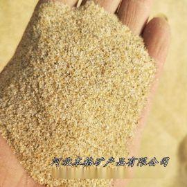 本格供应白色石英砂 水洗烘干砂 水处理石英砂
