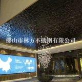 深圳酒店高端裝飾 室內裝飾不鏽鋼壓花板 鈦金板