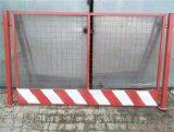 基坑护栏   厂家专业生产