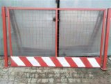 基坑護欄   廠家專業生產