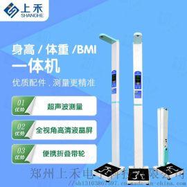 全自动一体化身高体重测量仪电子身高体重秤