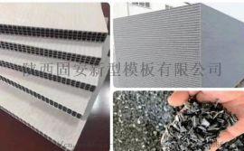 方圆通中空塑料模板生产厂家
