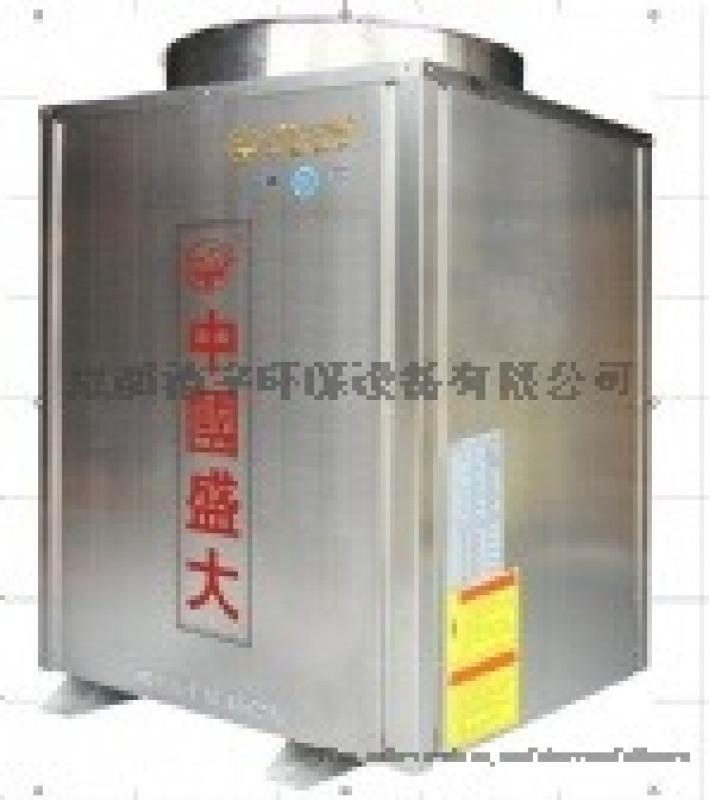 空氣能熱泵工地上使用的節能電熱水器