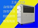 广东乾冠厂家激光冷水机 工业 冷却主轴