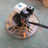 座驾式混凝土路面抹光机 加厚磨盘座驾抹光机